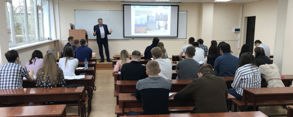 Более 100 молодых ученых узнали о Сборнике лучших научных и технологических практик молодых ученых Томской области