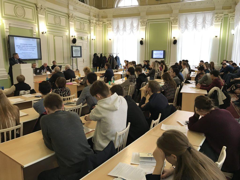 Будущие томские УМНИКи получили консультации от представителя Фонда содействия инновациям