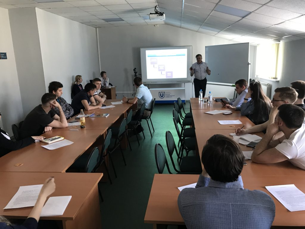 В Бизнес-инкубаторе ТГУ прошел консультационный семинар для будущих УМНИКов