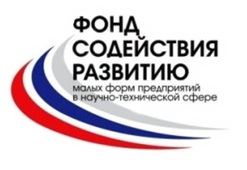 Вебинар «Разбор основных ошибок при подаче заявок и заполнении контрактов по программам Фонда содействия инновациям»