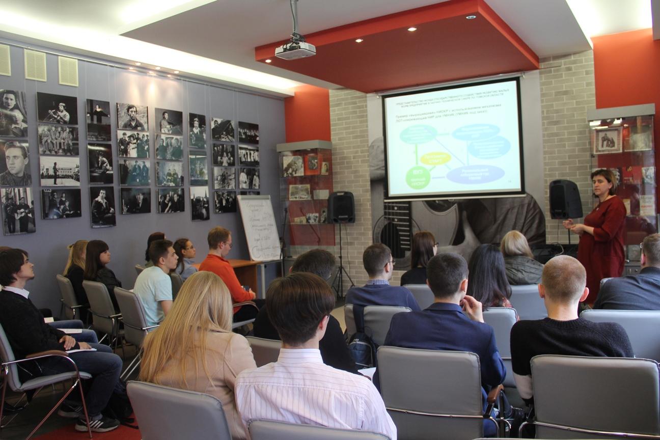 18 мая 2018 г. в Томске прошел консультационный семинар «Программа УМНИК Фонда содействия инновациям: условия участия и основные направления на 2018 год»