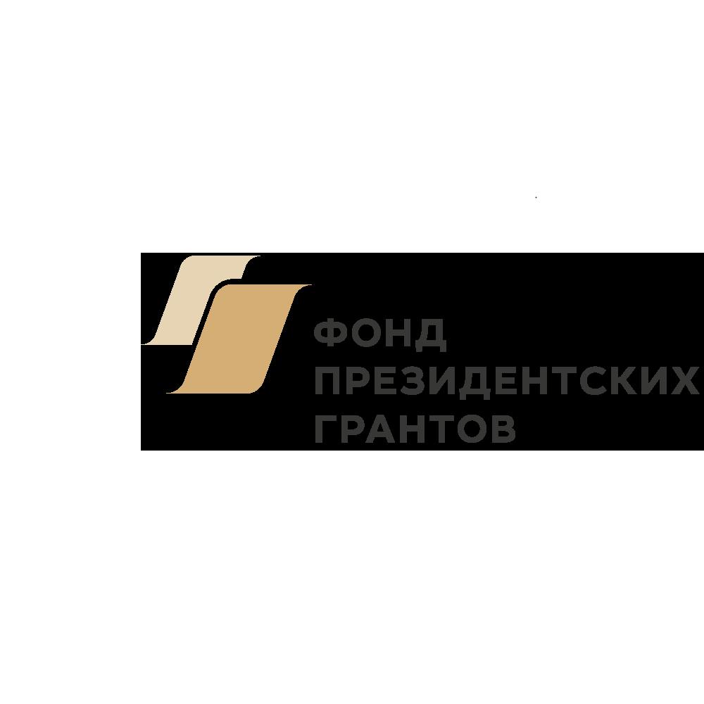 На выставке-презентации разработок молодых ученых в рамках форума U-NOVUS состоялась презентация Сборника лучших научных и технологических практик молодых ученых Томской области