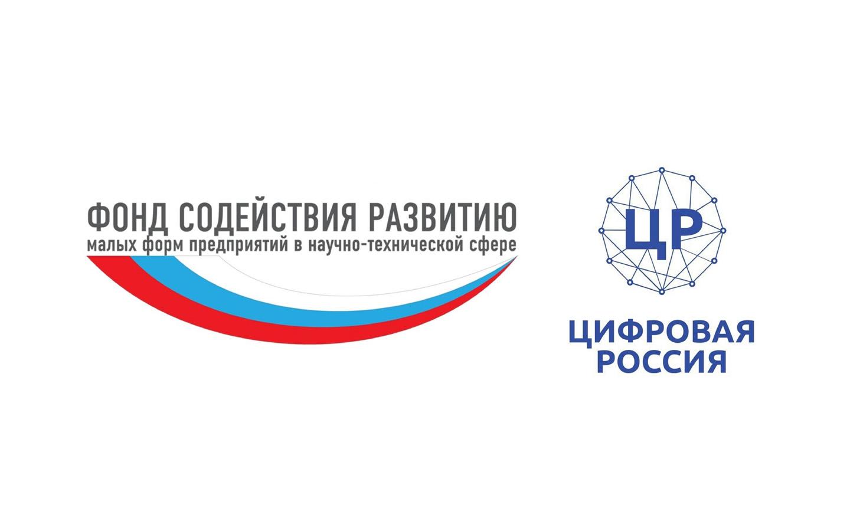 В Томске подвели итоги отборочного этапа конкурса «Умник – Цифровая Россия»